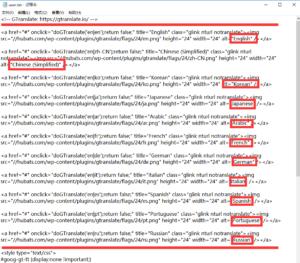 wordpress多语言插件GTranslate更改语言的顺序