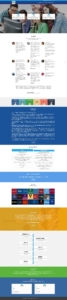 Wordpress中文教育类模板主题