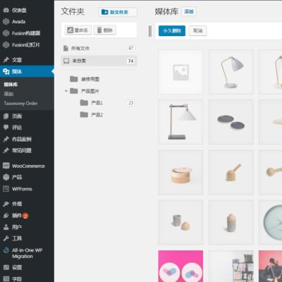 FileBird - WordPress媒体库文件夹分类插件