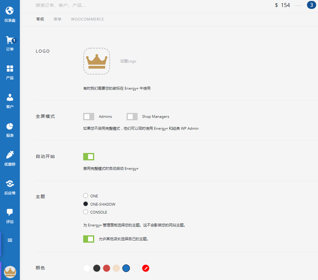 Energy+中文汉化Woocommerce 商店仪表盘主题